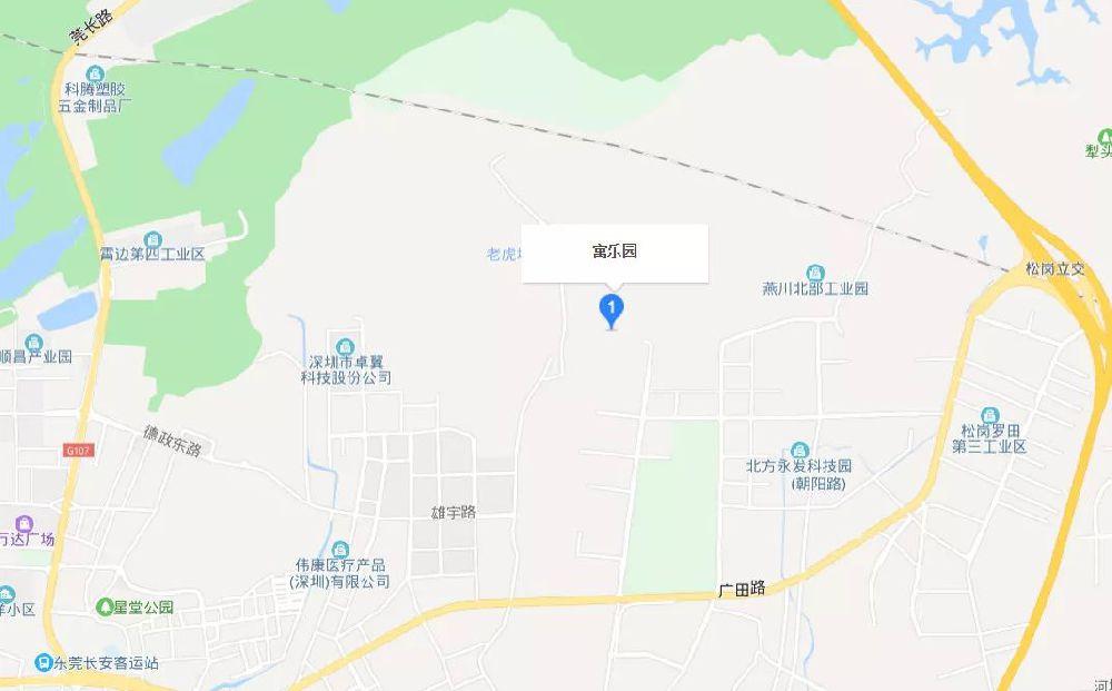 2019宝安松岗桑葚节时间、地点、门票