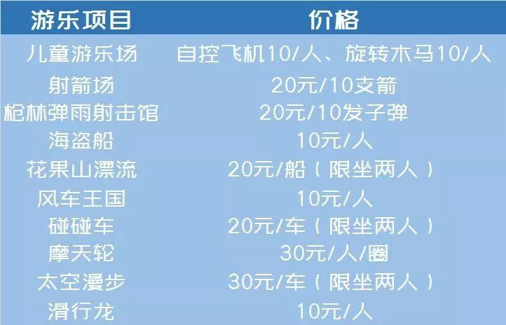 2019深圳观澜湖樱花节详情(时间、地点、门票)