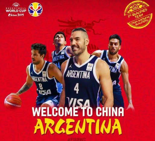 2019男篮世界杯_2019男篮世界杯抽签规则 - 深圳本地宝