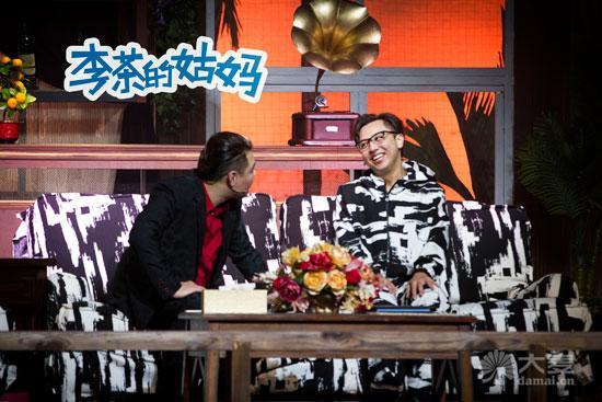 开心麻花2016爆笑舞台剧《李茶的姑妈》