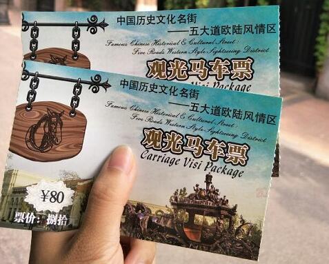 天津五大道马车多少钱