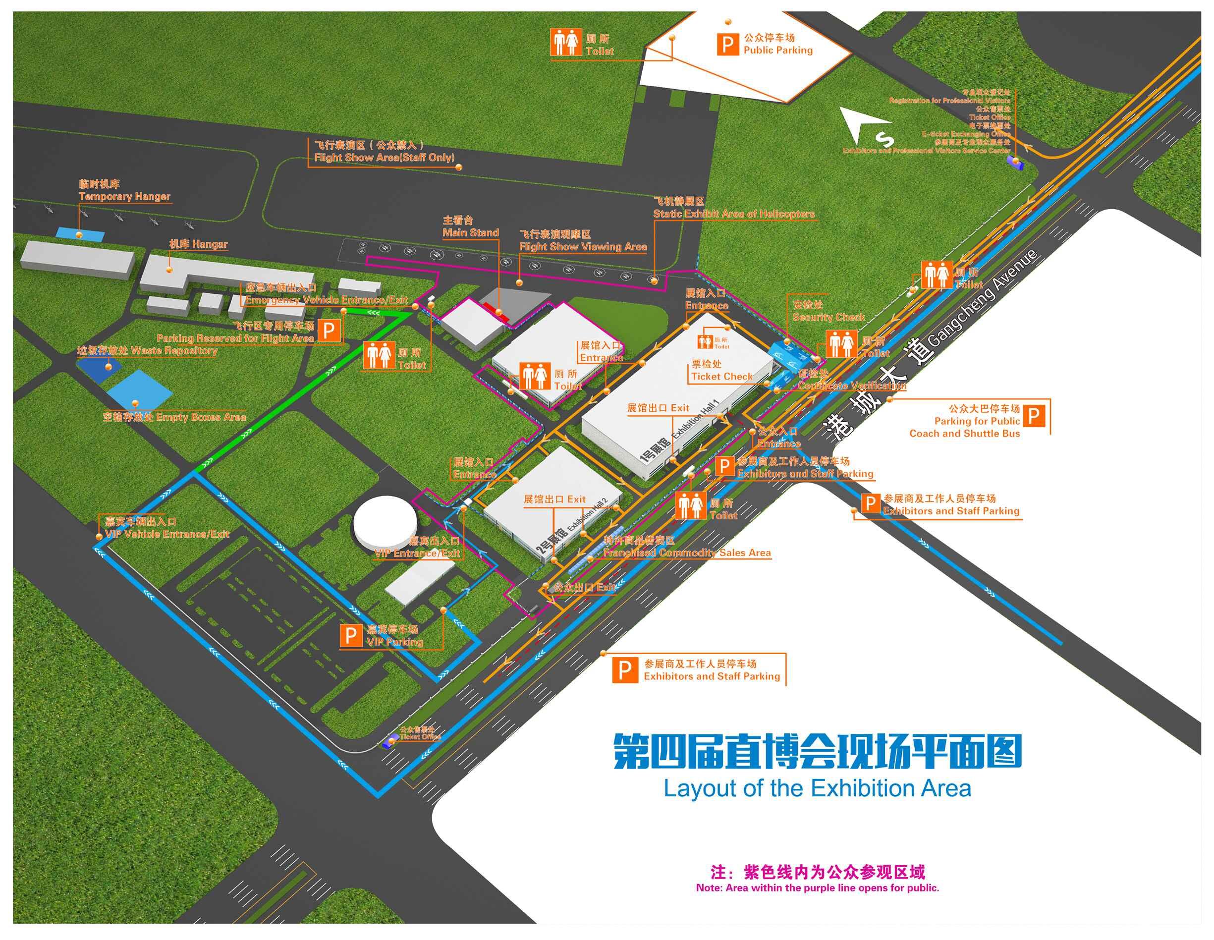 2017天津直博会展区示意图