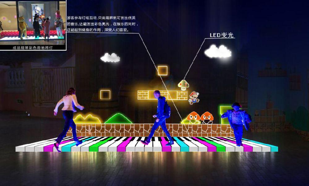 2019欢乐谷奇幻灯光节时间、门票