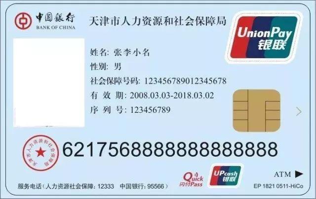2019天津一元坐地铁攻略(时间 规则)