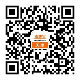天津房价走势最新消息(持续更新)