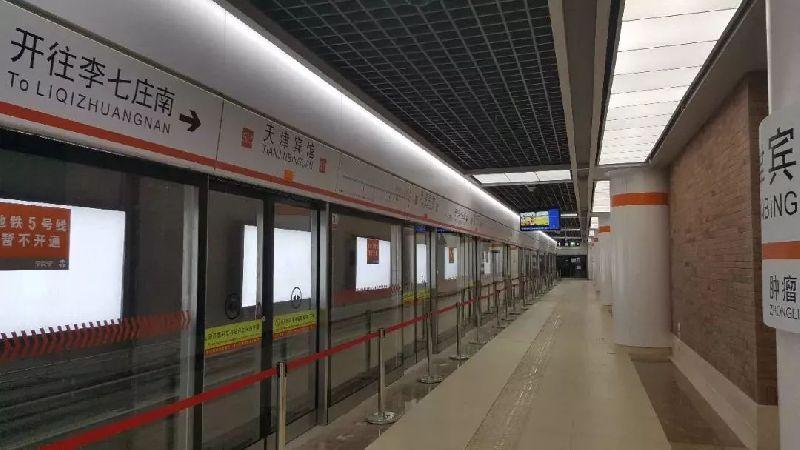 天津地铁5号线最新消息(线路图 工程进度 开通时间)