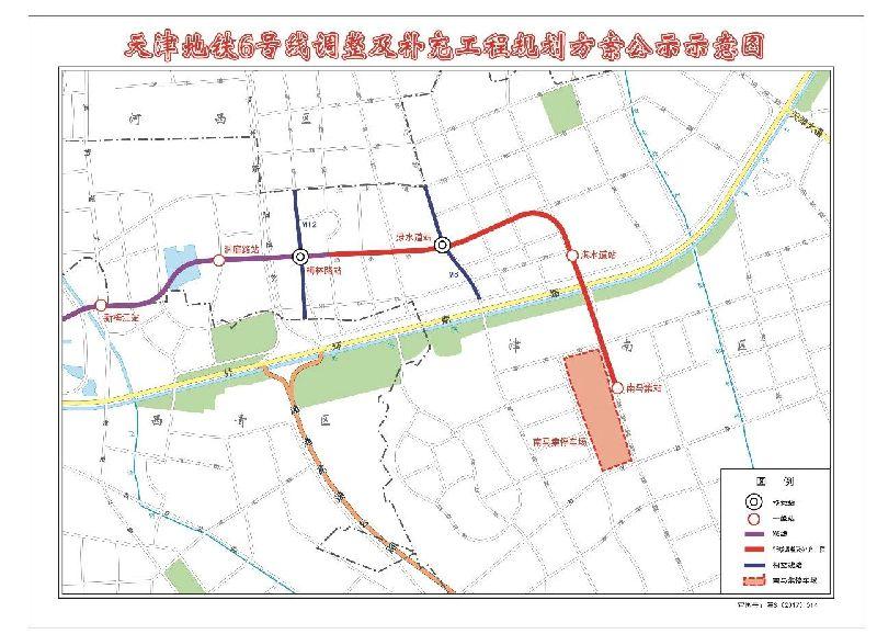 天津地铁6号线二期调整方案公示图片