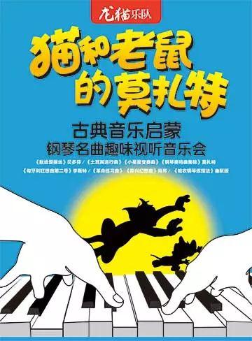 2018滨海文化中心儿童节活动(6月3日)