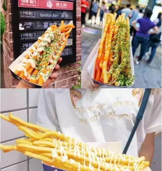 2018天津全球美食狂欢节