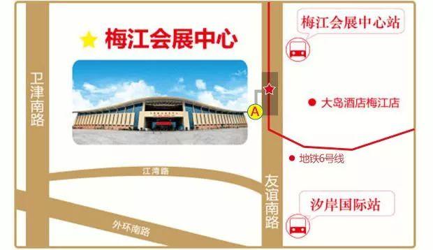 2018天津台博会地址(交通指南 免费接驳车)