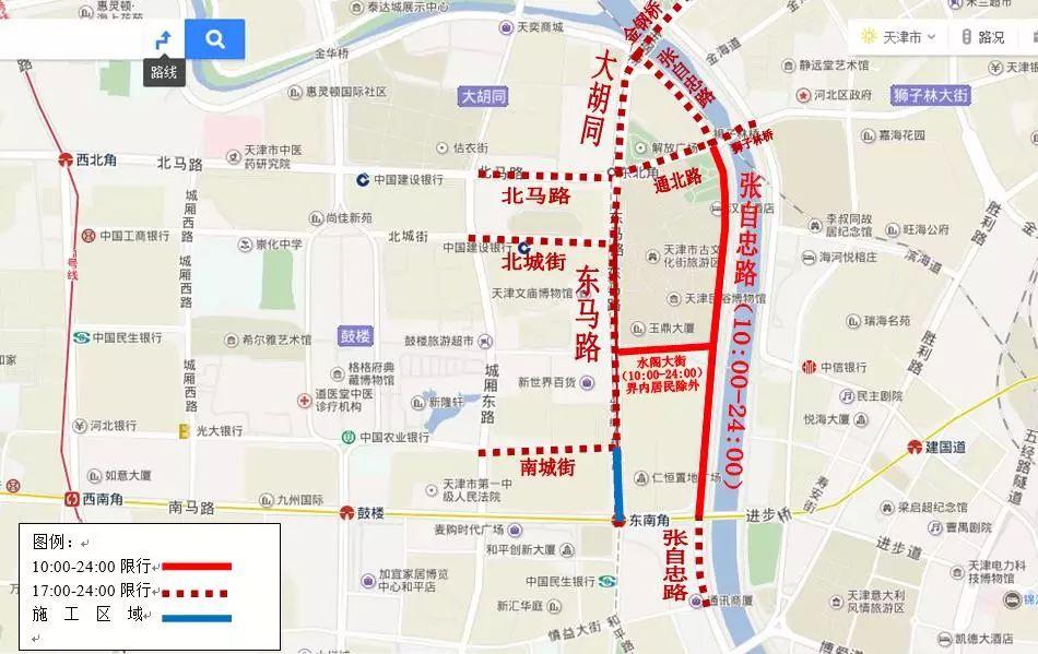 2019元宵节古文化街限行措施(附绕行 停车攻略)