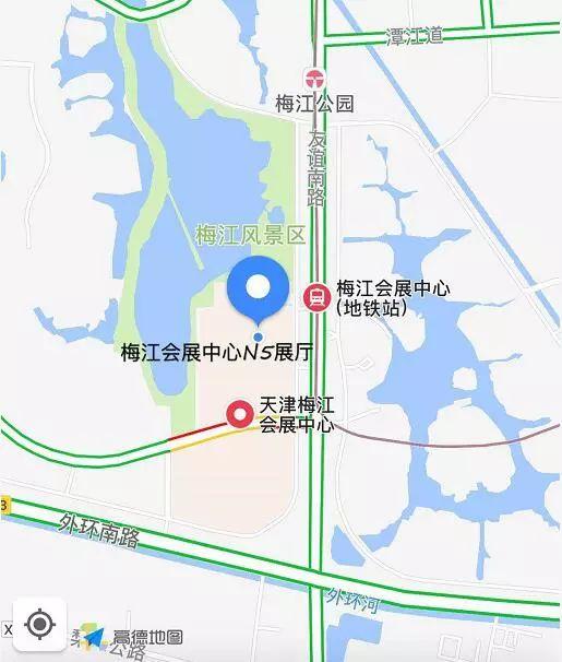2019天津高考招生咨询会时间 地点 参会院校