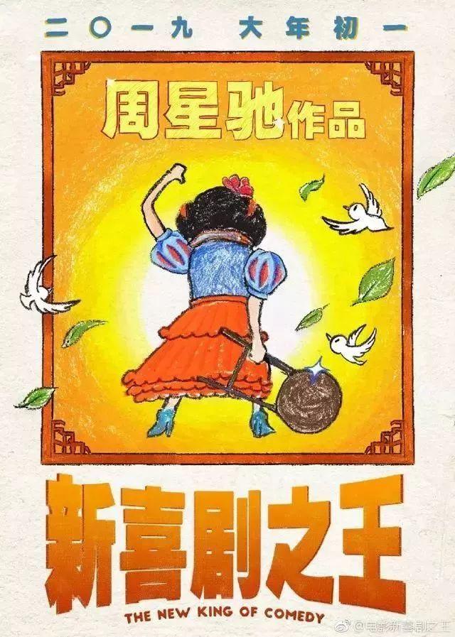 2019春节上映电影