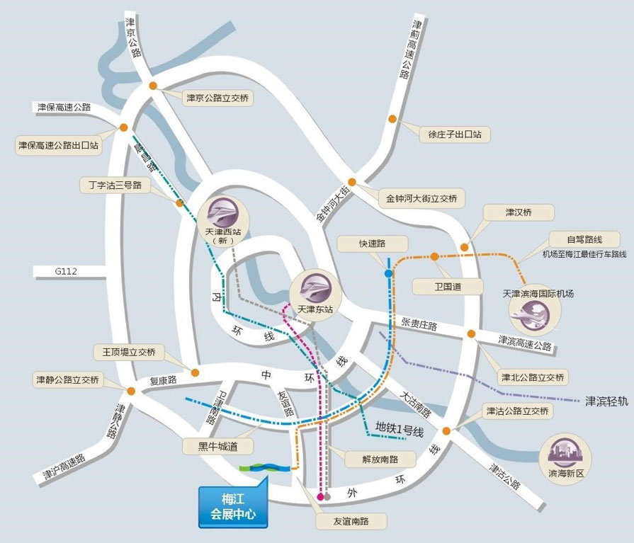天津滨海国际机场 ― 梅江会展中心