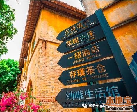深圳周边春游好去处 有特色的新鲜地(图)