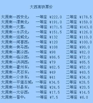 太原本地宝_太原公交,太原地图