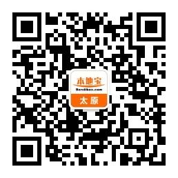 山西省展览馆第七届大型人才招聘会(时间+地点+报名)