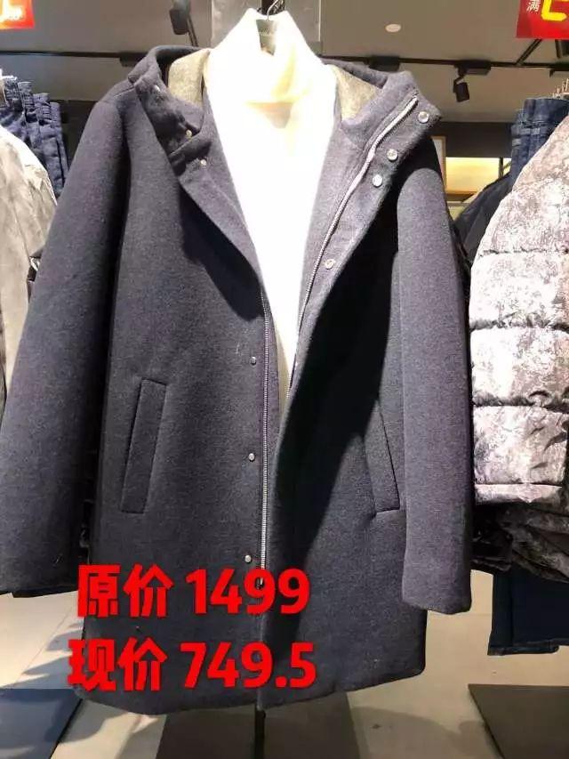2018元旦太原柳巷茂业百货优惠活动