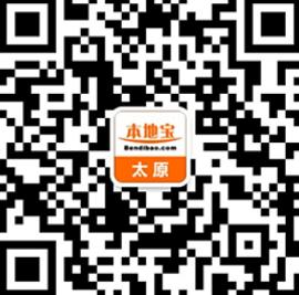 2017太原五月赏花好去处(附路线)