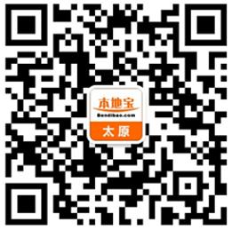 2018年3月5日起太原住房公积金业务可网上办理
