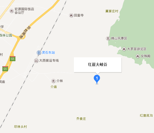 晋中红崖峡谷一日游攻略(景区信息 购票入口 交通指南)