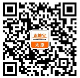 2018太原六一雨禾童乐汇活动攻略(时间+地点+票价)