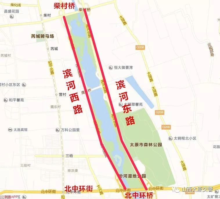 2018年5月25日太原滨河东路、滨河西路封闭施工