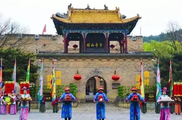 2019太原清明节皇城相府活动