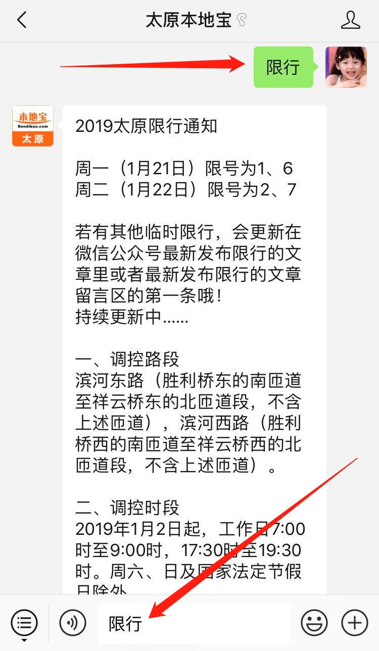 太原人注意这48种网络诈骗手段,千万别上当了