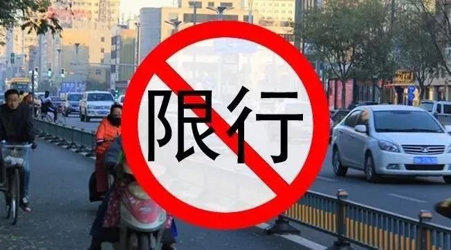 2019清明节太原限行吗?