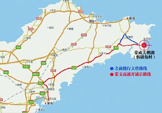 荣文高速线路规划图