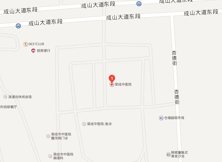 荣成市中医院怎么走