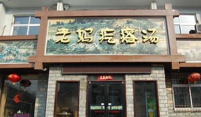 威海吃海鲜的餐厅推荐 美味海鲜等你尝