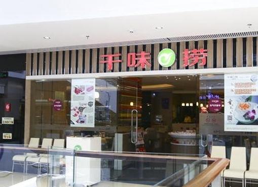 威海火锅店推荐 馋的人直流口水
