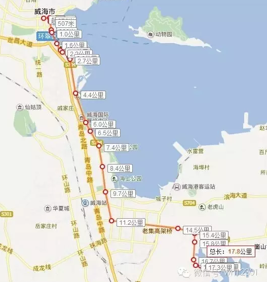 威海旅游骑行线路推荐 追寻心中那片海