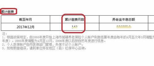 上海社保网上打印_上海医保缴费证明打印流程详解(现场+网上)- 上海本地宝