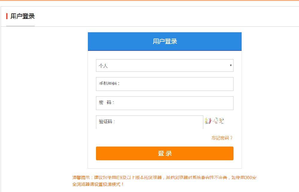 广州的区号查询_广州车牌摇号申请编码怎么查询?- 本地宝