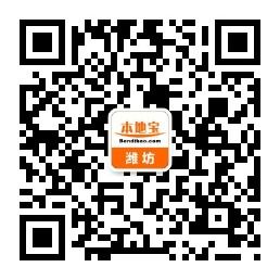 潍坊市就业登记手续办理指南