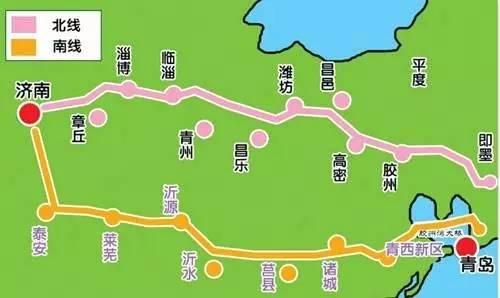4月17日中午起济青高速全线封闭