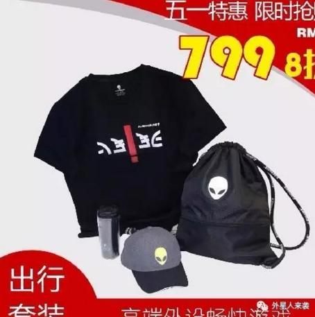 潍坊泰华城4月28日优惠信息