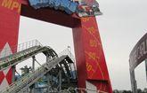 武汉欢乐谷旅游攻略全收集