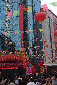 武汉有名的购物街有哪些 汉正街江汉路购物攻略