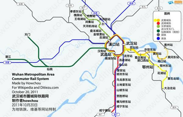 武汉城际铁路规划图