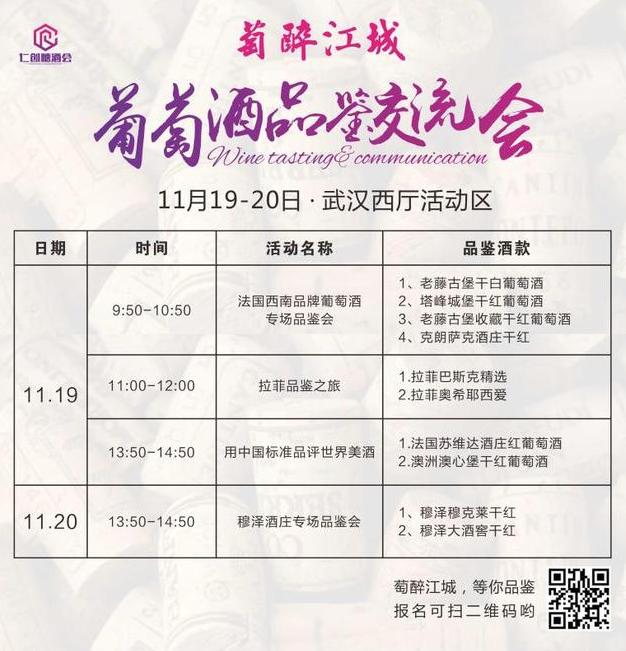 2017武汉糖酒食品交易会全攻略(时间+地点+活动大推荐)