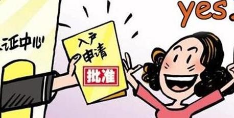 2017年武汉落户最新政策