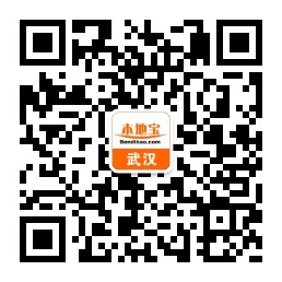 武汉港澳通行证网上续签指南