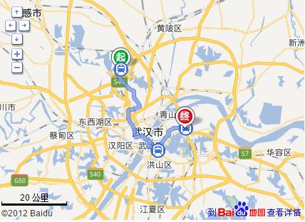 武汉机场到武汉高铁站有多远