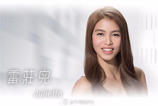 2017年香港小姐冠军结果揭晓 雷庄儿个人资料家庭背景介绍
