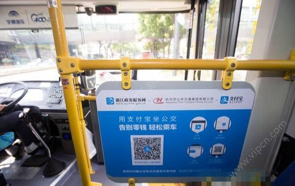 武汉支付宝电子公交卡是什么?武汉支付宝电子公交卡怎么用?[多图]图片1