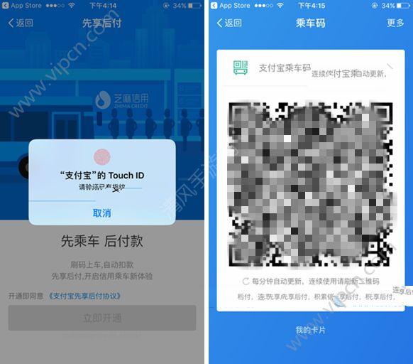 武汉支付宝电子公交卡是什么?武汉支付宝电子公交卡怎么用?[多图]图片5
